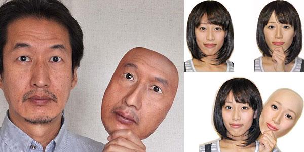 Wow, Hebat... Jepang Sudah Bisa Membuat Replika Wajah Asli