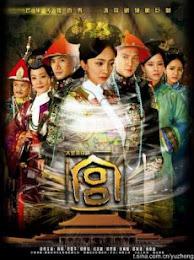 Phim Ngọc Sáng Hoàng Cung