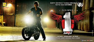 freetelugucomedyclips.blogspot.com mahesh babu one movie pics images
