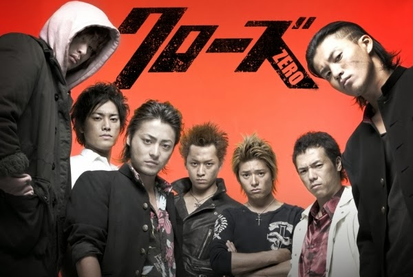 Download Crows Zero 3 (subtitle indonesia)