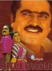 Watch Nattamai Tamil Movie Online