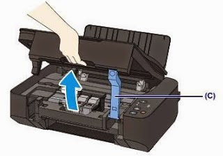 change printer cartridges canon MP230