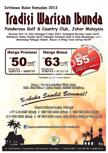Ponderosa Golf & Country Club Buffet Ramadhan 2013