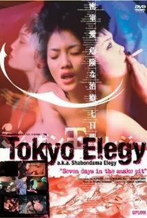 Tokyo Elegy (1999) Shabondama Elegy