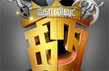 Kollywood King 12-04-2013 Vijay Tv show