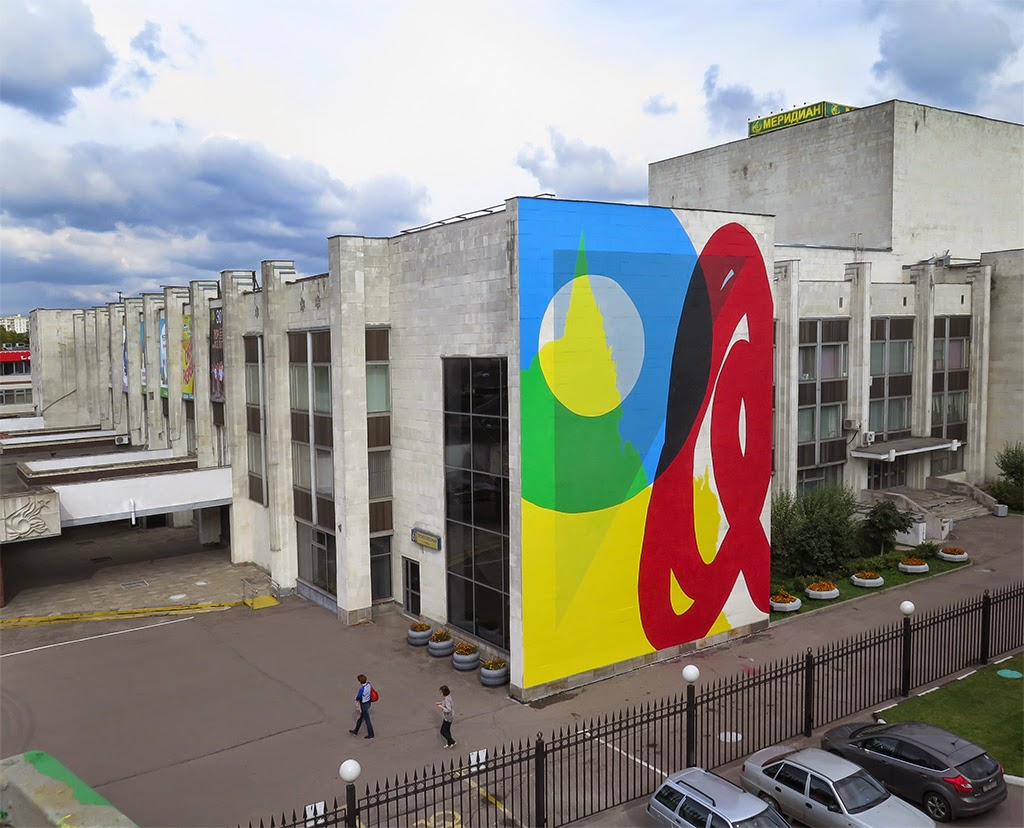Elian is currently in Moscow where he was invited to paint a big wall for the Artmossphere Street Art Festival.