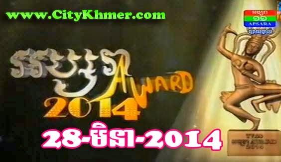 Apsara TV Award 28-03-2014