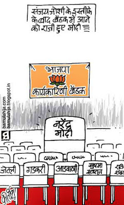 nitin gadkari cartoon, bjp cartoon, narendra modi cartoon, sushma swaraj cartoon, arun jetley, indian political cartoon