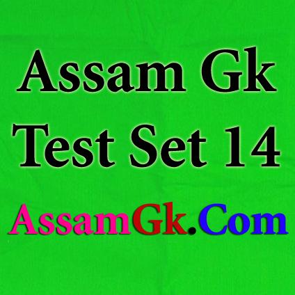 Assam Gk-Test Set 14
