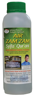 AIR ZAMZAM RM15, 500 ML