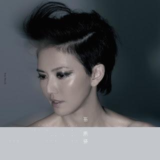 [Album] 克卜勒 Kepler - 孫燕姿