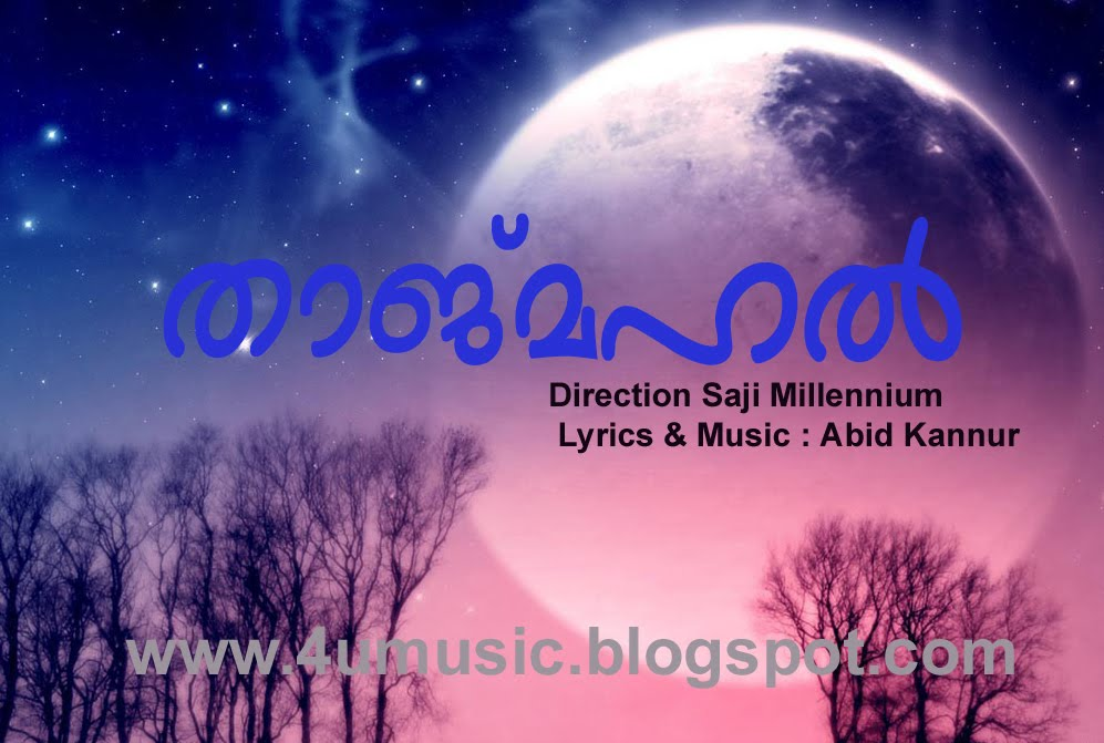 margam kali songs lyrics pdf