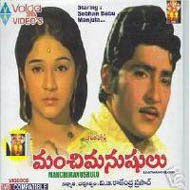 Manchi Manushulu Old Telugu Songs