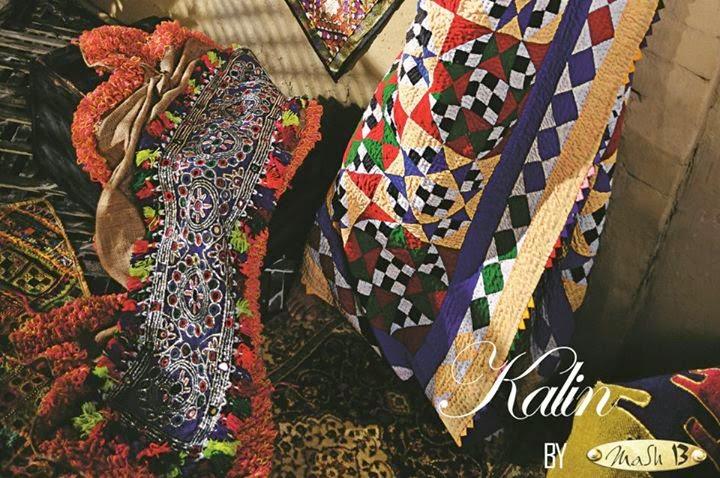 kalin MaSh.Bags Pakistani weired fashion,nude fashion,nudity, gay fashion