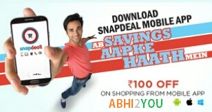 snapdeal-app-loot