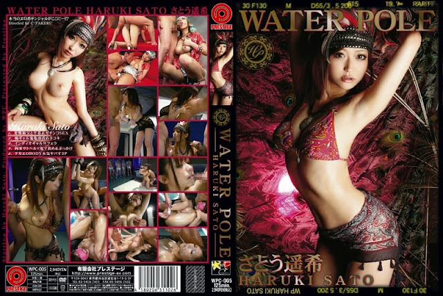 WPC 005 WATER POLE 05   HD%|Rape|Full Uncensored|Censored|Scandal Sex|Incenst|Fetfish|Interacial|Back Men|JavPlus.US