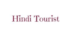 Hindi Tourist - Travel Guide in Hindi