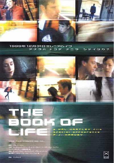 El libro de la vida (1998)