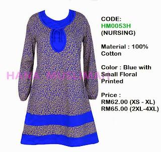 T-shirt-Hana-Muslimah-HM0053H