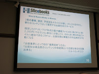 Slicebooks.com