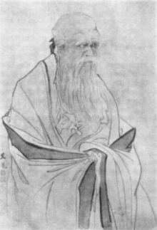 Lao Tsé / Laozi / Lao tzi