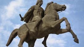 Ο ενδοξοτερος και καθαροτερος προγονος ημων των ΜΑΚΕΔΟΝΩΝ, ο ΜΕΓΑΣ ΑΛΕΞΑΝΔΡΟΣ