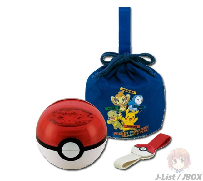 cute food for kids babybel cheese pokeball 8 edible. Black Bedroom Furniture Sets. Home Design Ideas