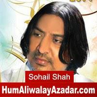 http://72jafry.blogspot.com/2014/05/sohail-shah-manqabat-2014.html
