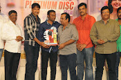 loukyam audio platinum disk function-thumbnail-7