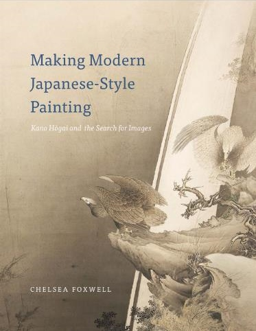 Making Modern Japanese-Style Painting by Chelsea Foxwell