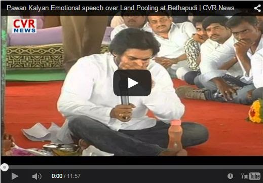 Pawan Kalyan Emotional speech over Land Pooling
