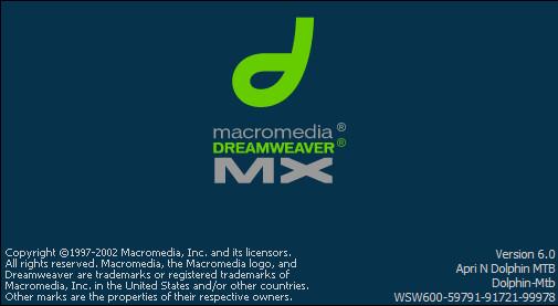 Macromedia Dreamweaver v8.01 - отправлено в Кряки, серийные номера, свеж