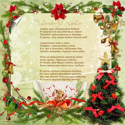 http://3.bp.blogspot.com/-Csior0wyqQE/TtfMZ9ReQQI/AAAAAAAAB00/vnL-mKprsA0/s400/asya2.jpg