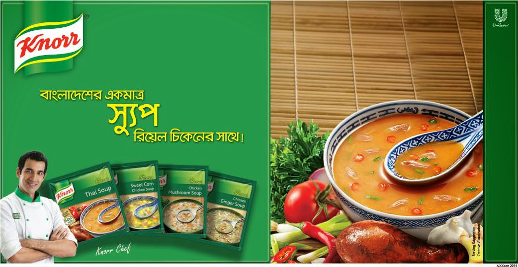 knorr soup marketing analysis Knorr is world's largest selling soup brand from the unilever stable born in 1838 in germany, knorr derived its name from the founder carl heinrich knorr who developed a preservation process for foods which became the basis for the creation of the product soup.