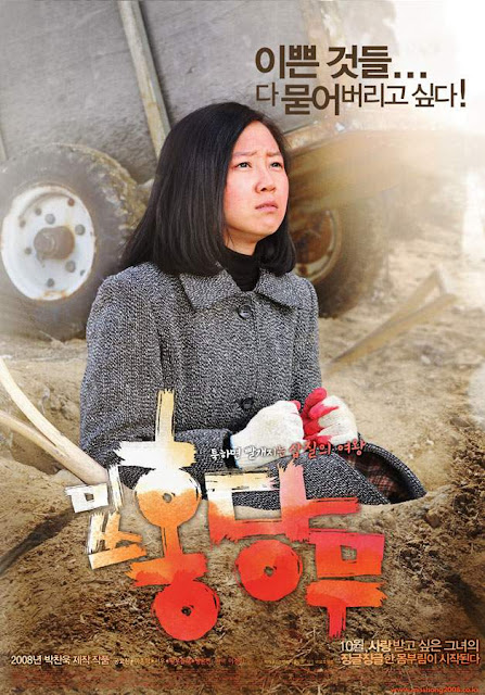 July 2012 | iKT - Korean movies and more. Your information resource.