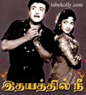 Old Tamil movies Online