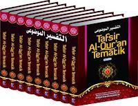 Ensiklopedia Tafsir Tematik AlQur'an | TOKO BUKU ONLINE SURABAYA