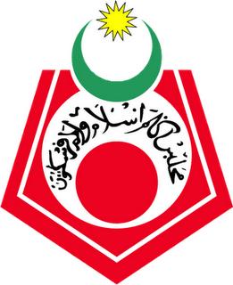 Pusat Pungutan Zakat MAIWP Beroperasi 7 Hari Disember 2014