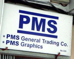 PMS General Trade and Graphics funny business names