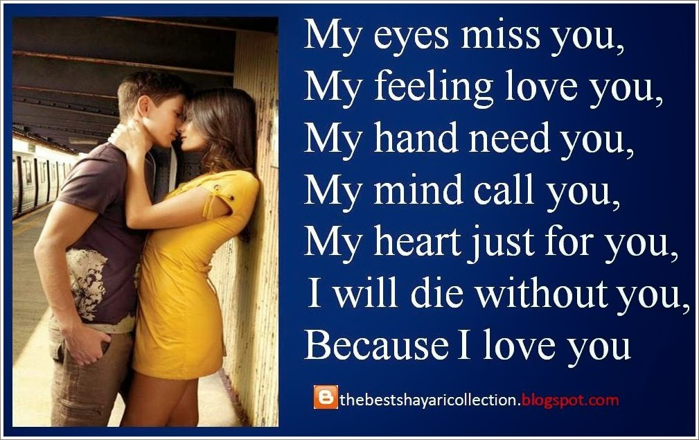 romantic sms for girlfriend in english