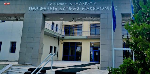 24η Οικονομική Εποτροπή της ΠΔΜ