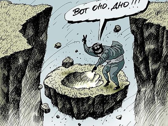 Экономика России еще не достигла дна. Прогнозы ухудшились, - Центробанк РФ - Цензор.НЕТ 6552
