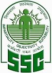 SSC Junior Engineer(JE) Recruitment 2013 Application