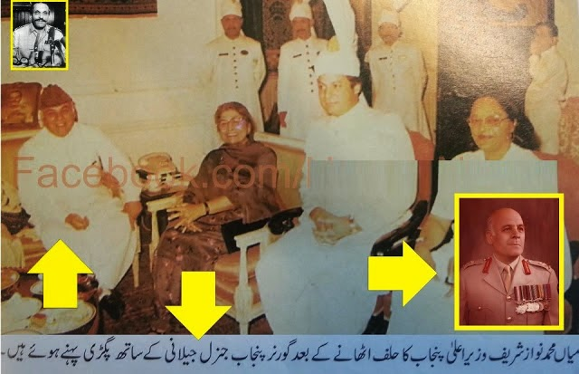 Nawaz sharif wedding unseen pictures b amp g fashion