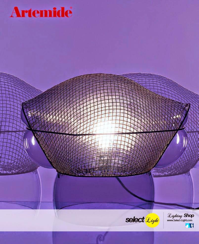 Artemide design lamp