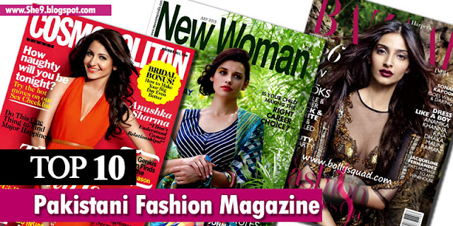 List of Best Indian Magazines