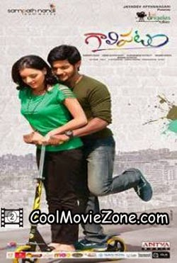 Galipatam (2014) Telugu Movie