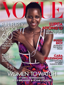 Lupita Nyong'o Covers the July Edition of US Vogue Magazine 1