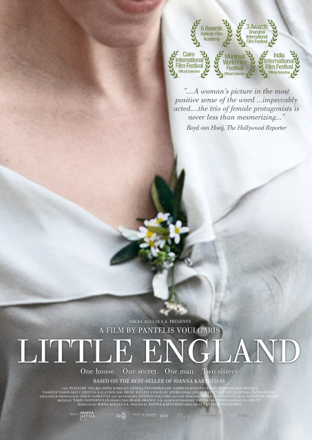 Μικρά Αγγλία, η ταινία