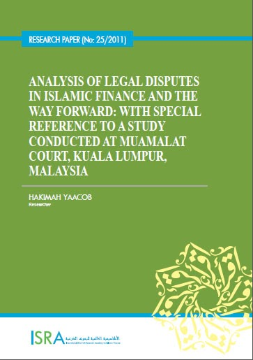 islamic finance research papers